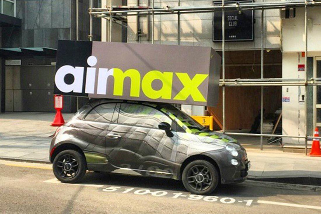 Nike Air Max 95 Car