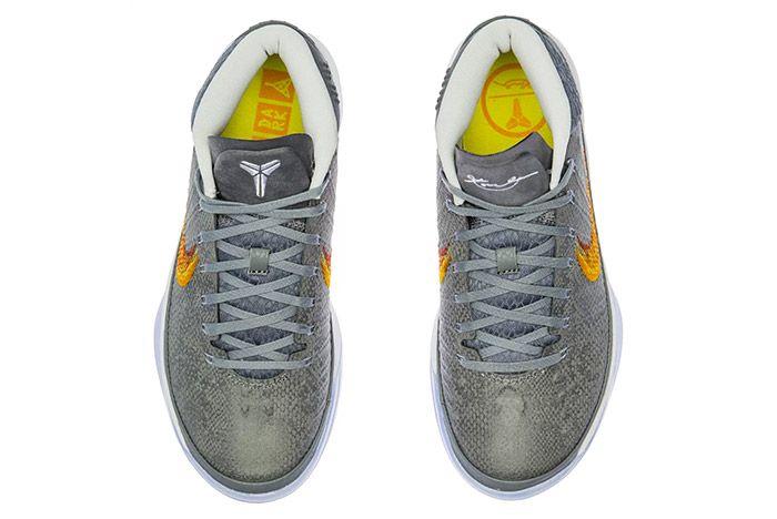 Nike Kobe Ad Chrome 1