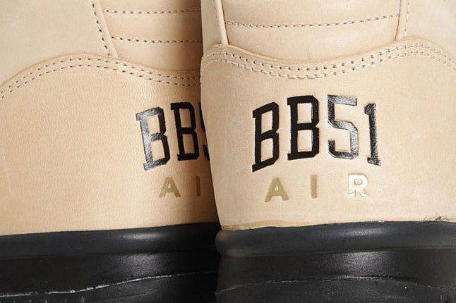 Nike Bb51 Pack 1