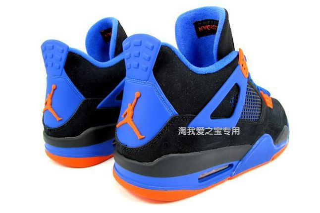 Air Jordan 4 Knicks 03 1