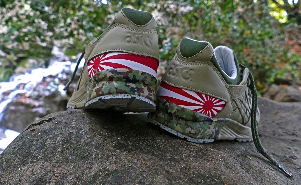 Asics Gel Lyte 5 Japan Flag Custom 4 1010X623