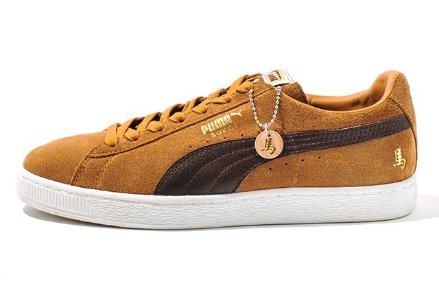 Puma Suede Year Of The Horse Pack 11