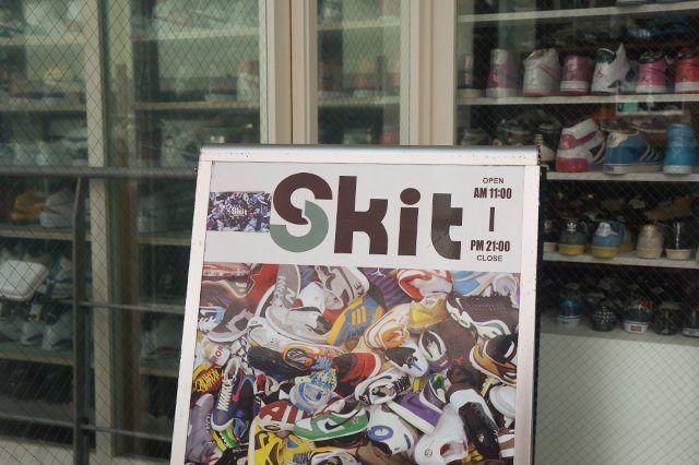 Skit Tokyo Japan 1