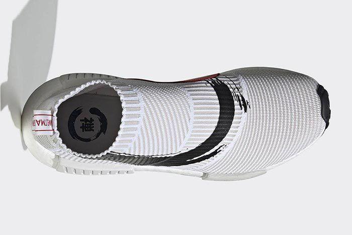 Adidas Nmd City Sock Koy Fish 2