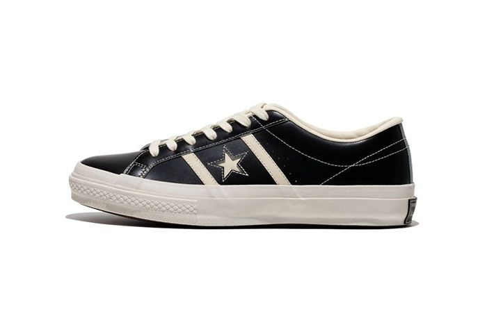 Converse Japan Stars Bars Vintage Leather Lateral
