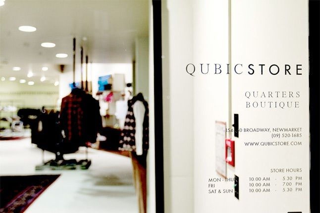 Qubic Store 18 1
