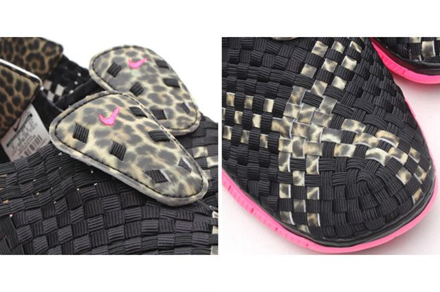 Nike Free Woven Atmos Exclusive Animal Camo Pack1