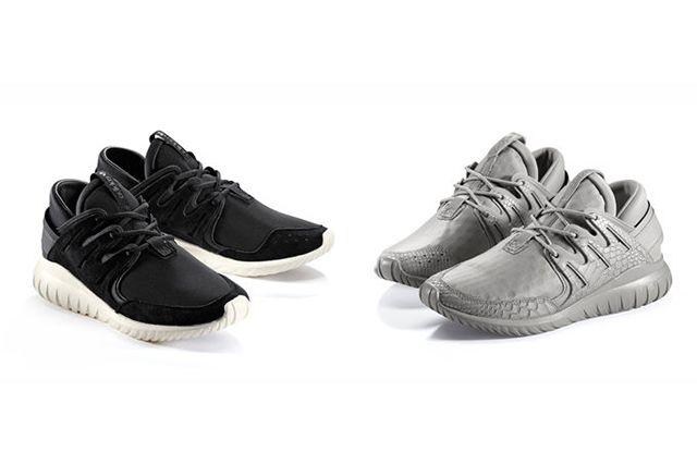 Adidas Tubular 2016 2