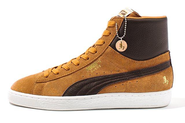 Puma Suede Year Of The Horse Pack 13