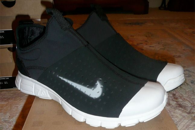 Nike Htm Boot 1
