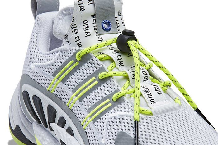 Ubiq Adidas Consortium Crazy Byw X 2 0 Sister Cities Release Date Laces