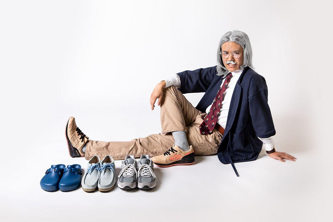 Sneaker Freaker Old Man Sneaker Collection
