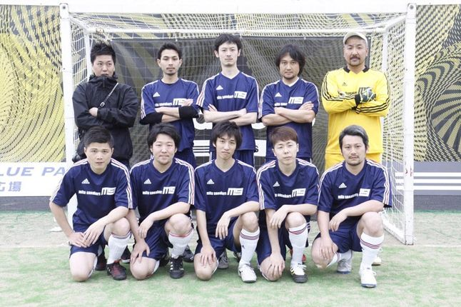 Adidas Toyko Adicup 26 1