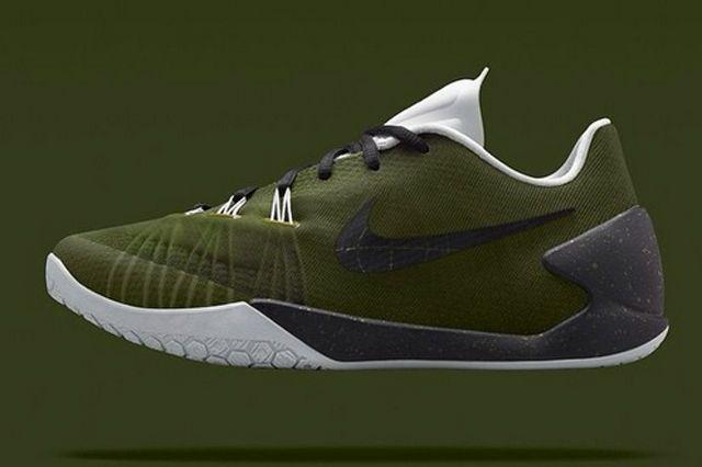 Nike Lab Hyper Chase Fragment 6