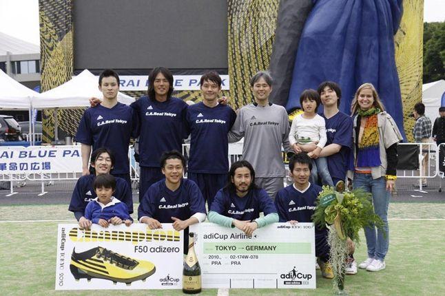 Adidas Toyko Adicup 3 1