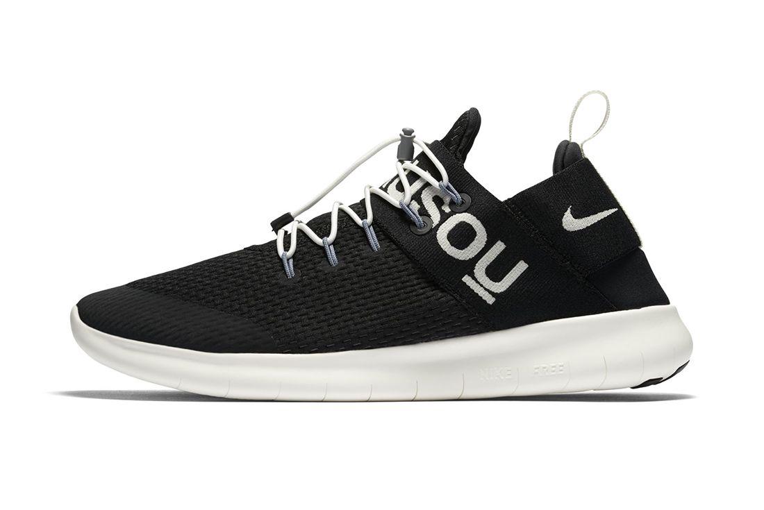 Gyakusou X Nike 5