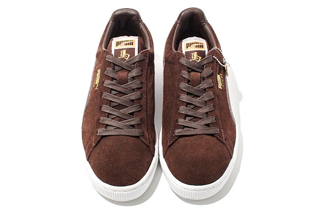 Puma Suede Year Of The Horse Pack 5