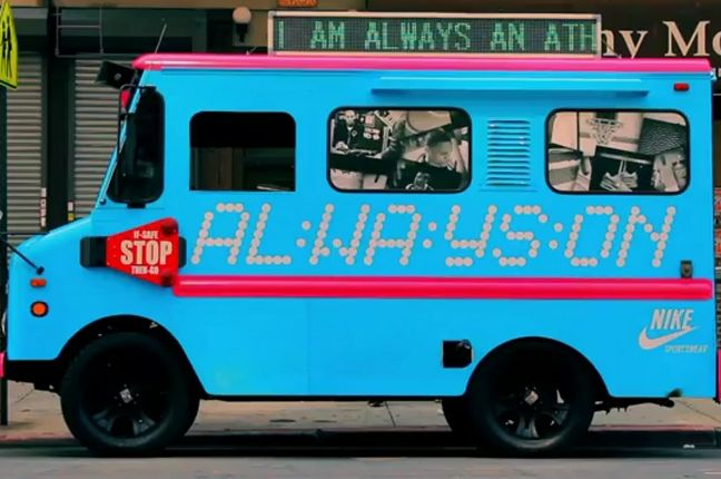 Nike Icecream Truck 2 1