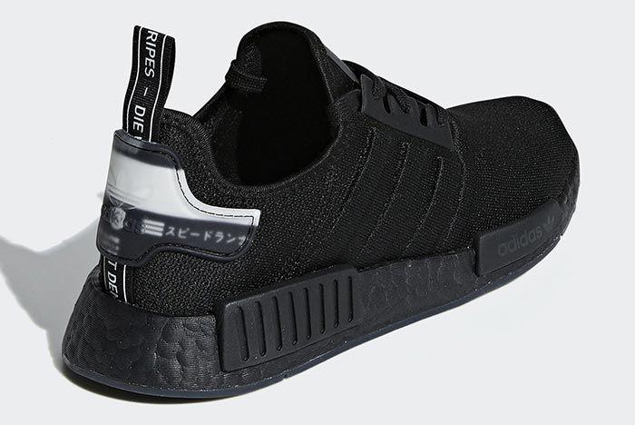 Adidas Nmd R1 Black 2