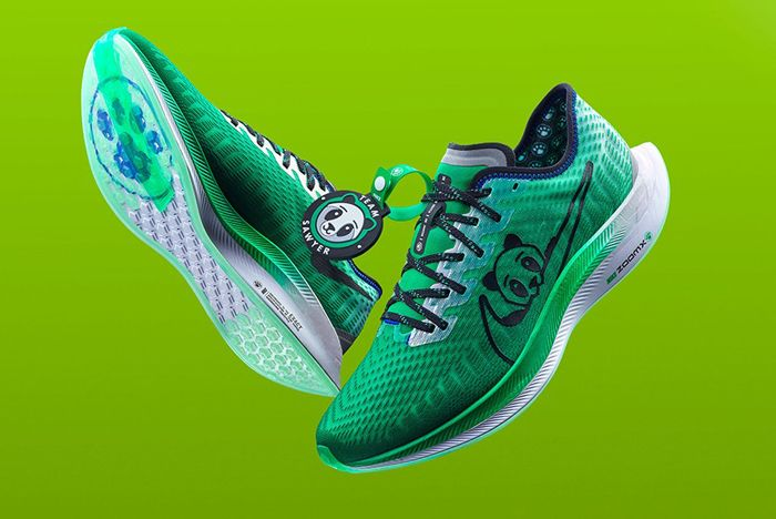 Nike Doernbecher Zoom Pegasus Turbo 2 Front Full