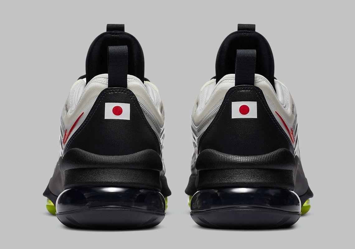 atmos x Nike Air Max ZM950