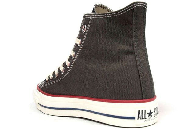 Converse All Star Chuck Taylor Made In Japan 4