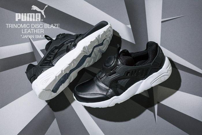 Puma Disc Blaze Trinomic Japan Smu 2
