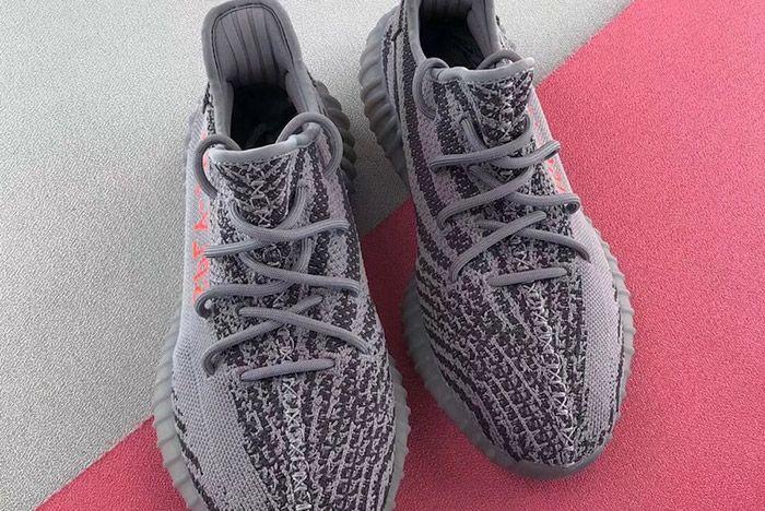 Adidas Yeezy Boost 350 V2 Beluga 2 5