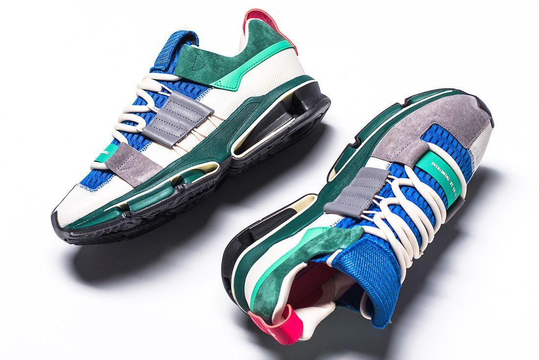 Adidas Twinstrike Atlantis Blue Green 1