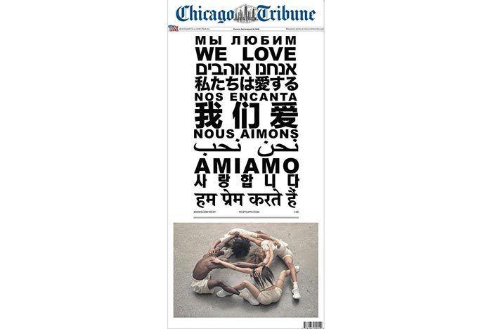 Kanye Yeezy Newspaper Ads 10