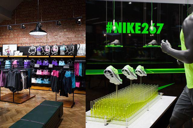 Nike Store 267 Chapel Street 39