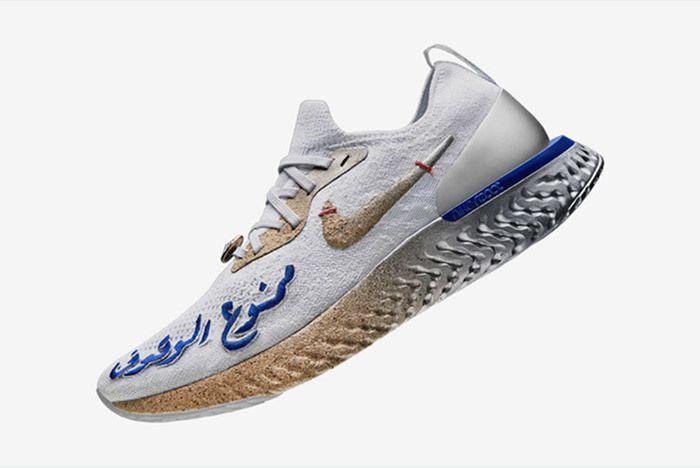 Nike Epic React Dusk To Dawn 1