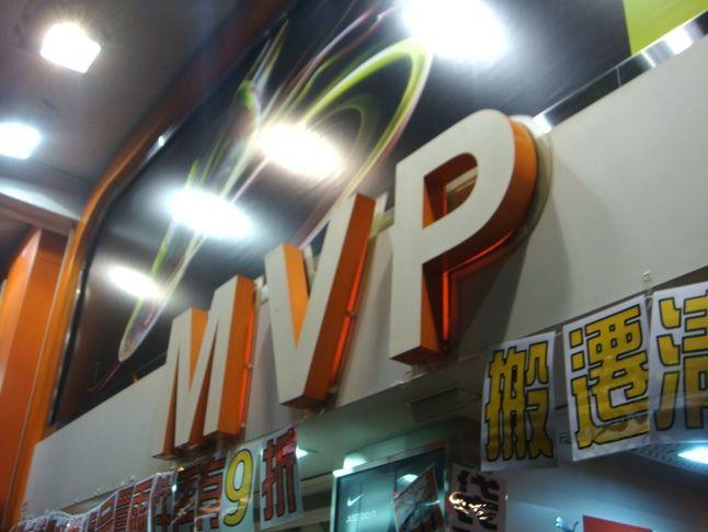 Hong Kong Sneaker St Mong Kok Under Threat 1