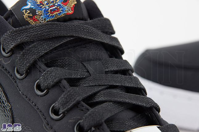 Nike Air Force 1 Year Of The Dragon 15 1