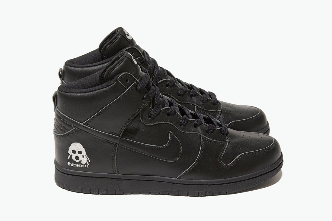 Sdxb19 Archive Dna7Sole Dbx Archive Dna Private Sale Sneakers