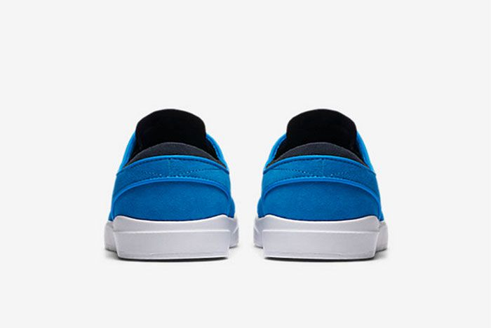 Nike Janoski Hyperfeel 6