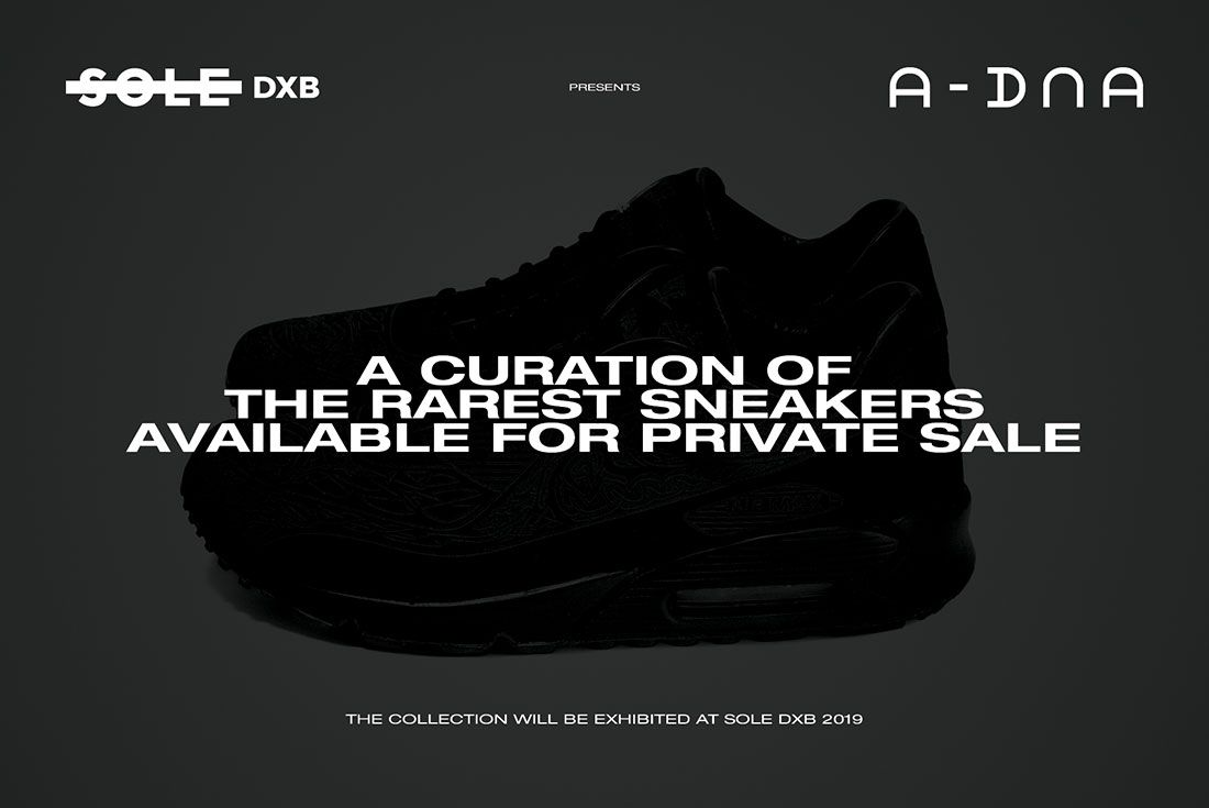 Sdxb19 Archive Dna Cover 1Sole Dbx Archive Dna Private Sale Sneakers