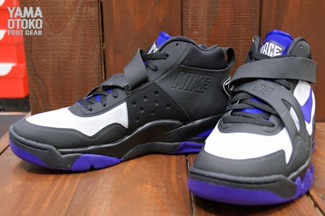 Nike Air Force Max Cb 2 Hyp Purple Black