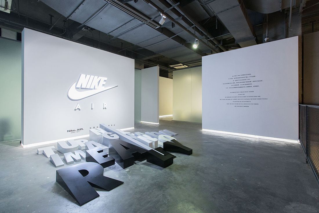 Air Max Day Preview 15