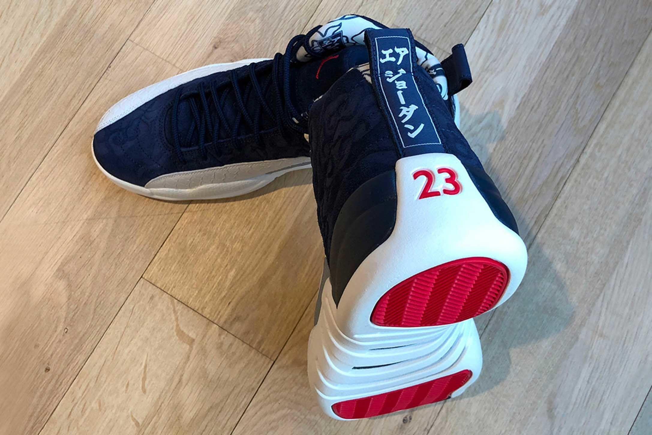 Air Jordan 12 International Pack First Look Release 004 Sneaker Freaker