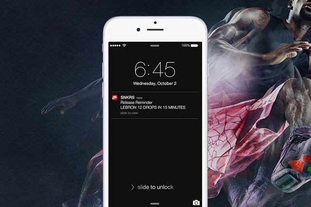 Nike Snkrs App 3