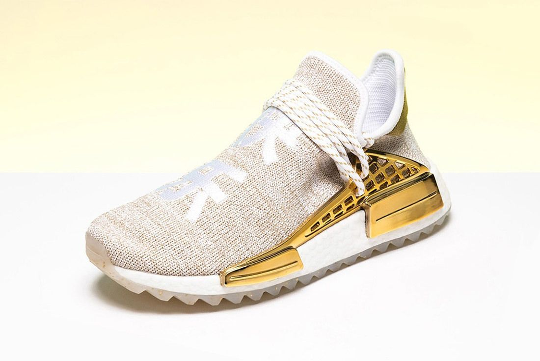 Pharrell Williams X Adidas Nmd Hu Happy Gold China Exclusive 4
