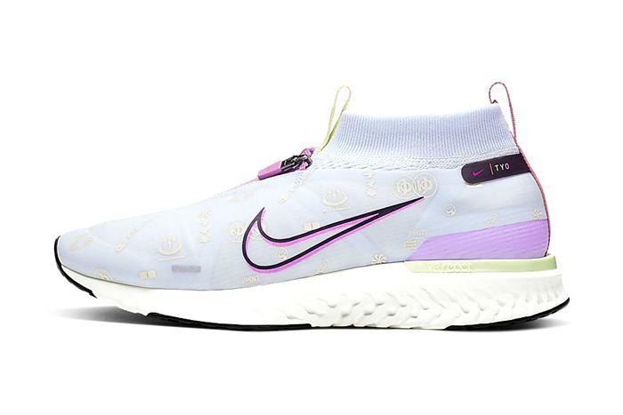Nike React City Premium Tokyo Bq5304 400 Release Date Lateral