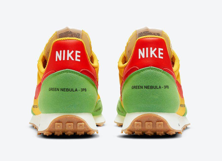 Nike Challenger University Gold Heel