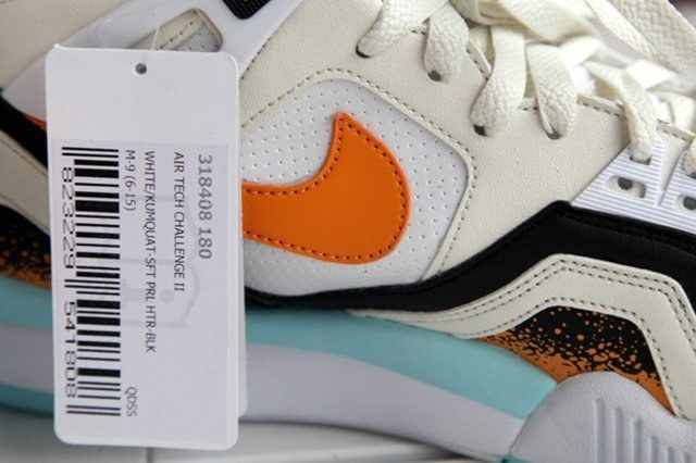 Nike Air Tech Challenge Ii White Kumquat 1