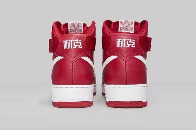 Nike Air Force 1 High Nai Ke Gym Red 03