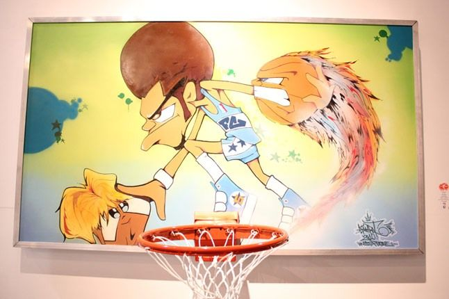 Art Of Basketball 18 1