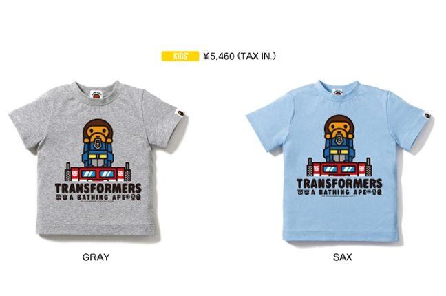Bape Transformers Milo 10 1
