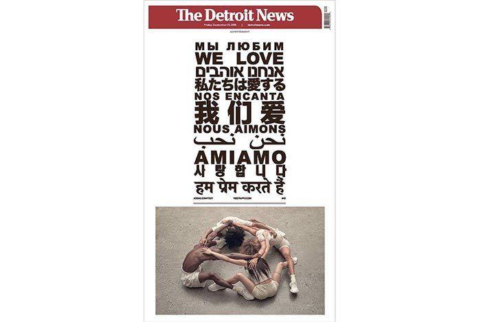 Kanye Yeezy Newspaper Ads 6