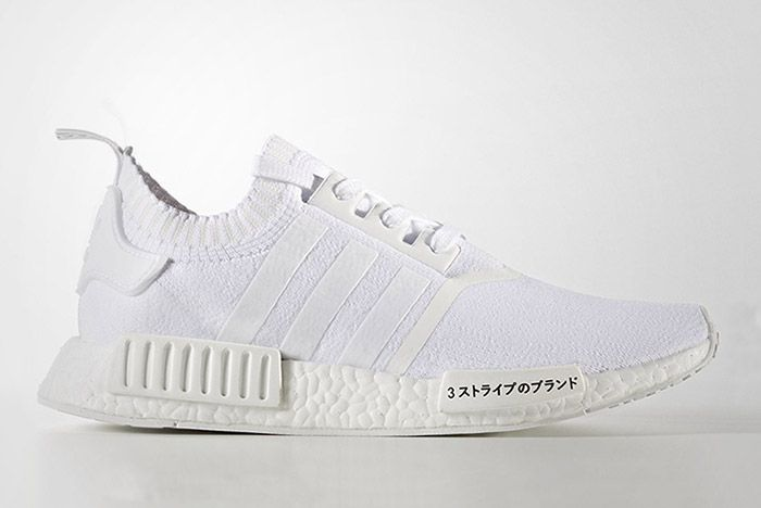 Adidas Nmd R1 Japan Boost Pack 4